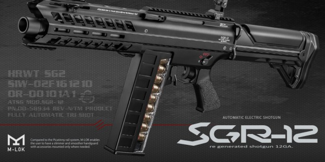 SGR121